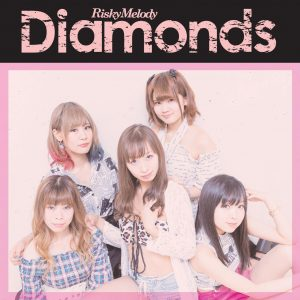 7th Single「Diamonds<Type-A> 」