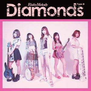 Diamonds<Type-B>